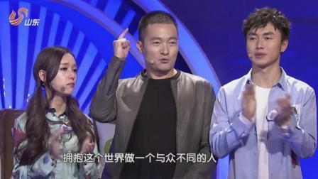 """""""清华王子""""一张口赢得全场的掌声"""