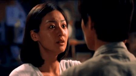 3分钟看完韩国爱情片《中毒》