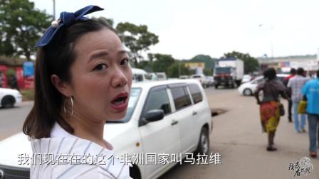勤奋的中国商人在非洲街头 背着一大包钱去银行存钱