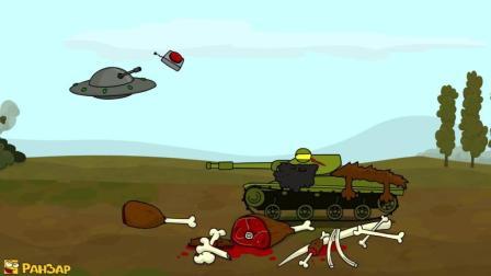 坦克世界搞笑动漫: 什么叫战斗民族? 那就是敢打外星人的飞碟!