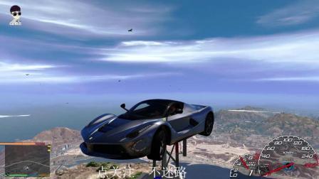 GTA5: 有人知道我是怎么把车子开到这里的吗? 知道的扣个1
