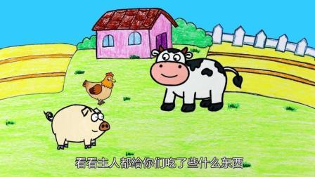 创意简笔画: 一分钟教会孩子画奶牛, 还有生动趣味的小故事!