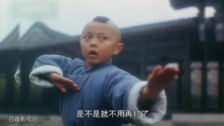 《新少林五祖》李连杰儿子谢苗耍太极拳, 酷呆啦!