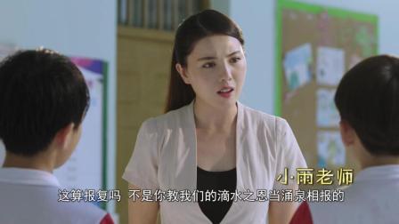 小学生打架太冲动, 美女老师劝架阻止, 熊孩子却很有理!