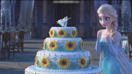 冰雪奇缘 最完美的生日蛋糕
