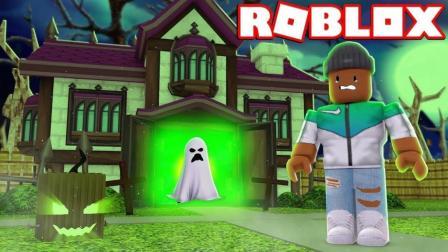 【Roblox闹鬼古堡逃生】恐怖城堡的秘密! 任意门穿越迷雾世界! 小格解说 乐高小游戏
