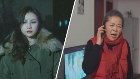 陈翔六点半: 年轻女孩半夜被尾随, 打电话求助母亲却被大骂