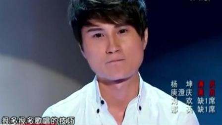 小伙一开口感动刘欢, 却没想到上台后不会唱歌了全身发麻
