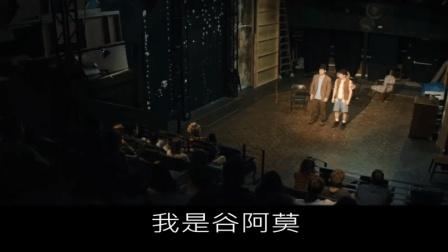 【谷阿莫】5分鐘看完2017一部電影怎麼樣才算成功的電影《灾难艺术家》