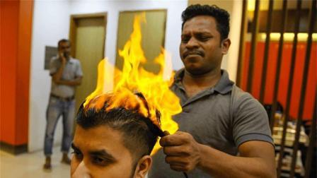 """印度""""烫头""""技术, 直接用火烧, 网友: 有咖喱味吗?"""