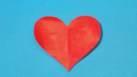 剪纸小课堂: 爱心, 儿童喜欢的手工DIY, 动手又动脑
