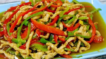 青椒炒肉丝只需多加这1步, 炒出来又滑又嫩超下饭, 太好吃了!
