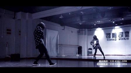 郑州专业舞蹈老师培训机构 0基础学教练师资班 皇后舞蹈 love scenario