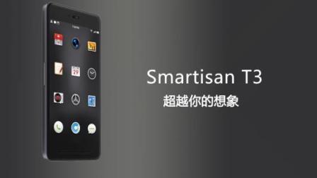 """「每日科技资讯」撞脸小米MIX2? 疑似锤子T3曝光 没有""""刘海""""超高屏占比!"""