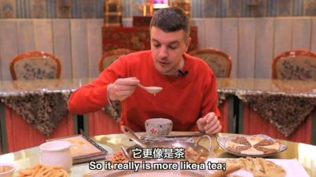 """歪果仁试吃世界上最大的早餐! 内蒙古的""""奶酪火锅"""""""