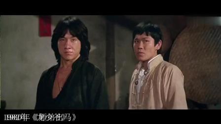 《男儿当自强》: 成龙电影混剪合集1976年到2017年, 你喜欢哪一部!