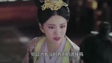 独孤天下: 超长片花, 冰卿张丹峰演绎历史传奇, 山盟海誓不过玩笑话