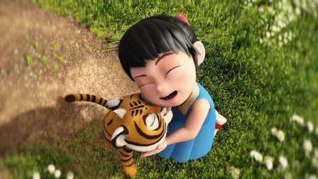 熊出没之探险日记 光头强女友回忆了小时候同虎妞的初次见面, 感人。
