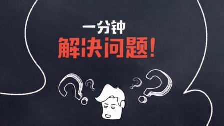 普通话等级证书考试的最后一题难倒你了? 这样做就好! 拿下二甲其实很简单!