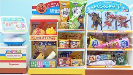 奇奇和悦悦的玩具 2017 汪汪队冰淇淋泡泡糖果零食店 407