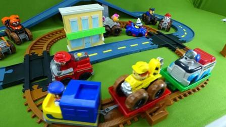 超有趣的汪汪队小火车轨道玩具!