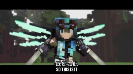 《我的世界》制作歌曲MV, Goodbye 《再见》Minecraft歌曲翻譯