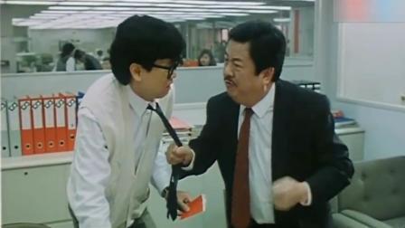 新职员第一个月发工资要给经理红包,小伙想不到什么理由送这红包
