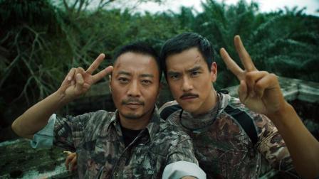 《湄公河行动》非常林超贤的金三角缉毒大战!