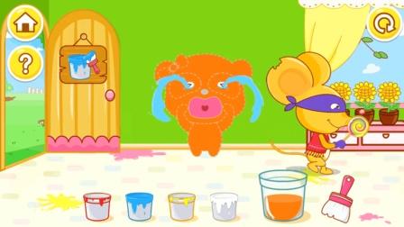 宝宝巴士绘画启蒙 第1集 颜色变变变