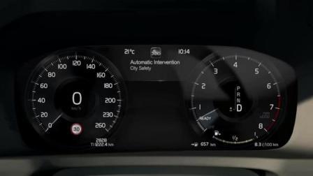 沃尔沃的安全科技有多牛? 3D动画演示主动刹车电子安全技术