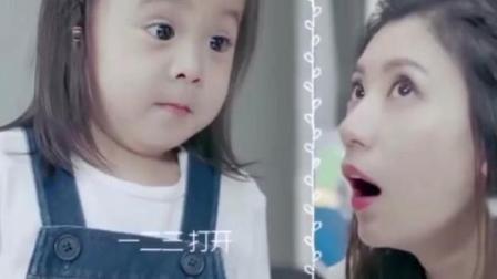 《妈妈是超人》第3季贾静雯携咘咘、Bo妞强势回归, 超萌宣传片上线!
