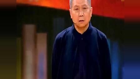 马未都: 李易峰鹿晗站在台上能讲相声吗? 老先生曝出金句全场爆笑!