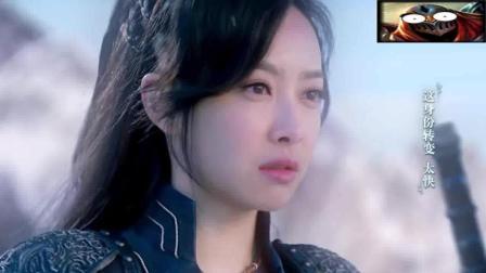 《幻城》主题曲MV《不该》独家首发 周杰伦张惠妹献声