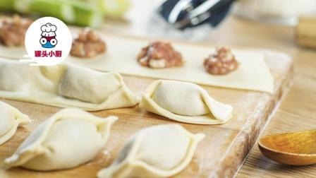 二月二龙抬头吃饺子, 学会这方法, 3秒钟包一个