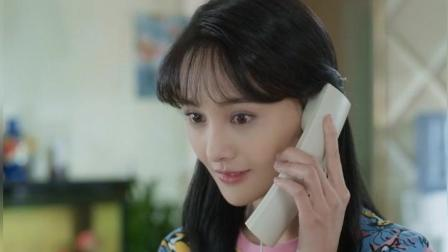 《微微一笑很倾城》: 郑爽和杨洋电话聊天, 老妈回家忙遮掩, 甜死人了