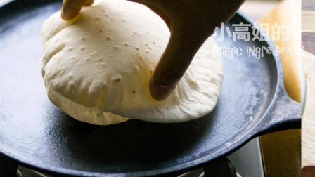 烙的是什么饼 手法太神奇了