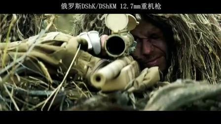 世界顶尖狙击手的恐怖实力, 一个人顶一只军队