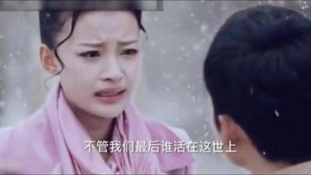人生若如初相见: 连恺秦桑被迫虐心游戏, 大雪中经历生离死别!