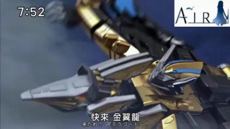 兽电战队强龙者: 强龙金与强龙黑并肩战斗, 消灭秋季大怪兽