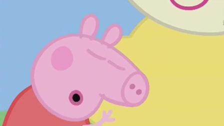 兔妈妈肚子里有小宝宝了, 佩奇和他的小伙伴会给小宝宝取什么名字呢?