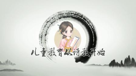 03【婷婷唱古文】-《浪淘沙》刘禹锡-水墨特别版