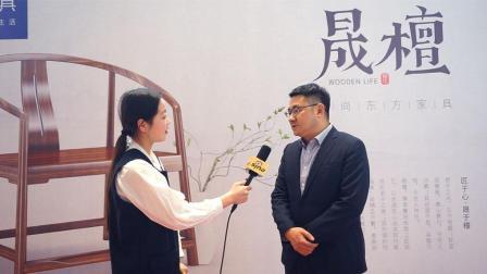 大家说: 赖氏家具副总裁王平