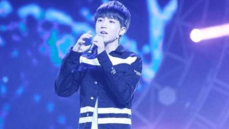 王俊凯翻唱张震岳《再见》, 真的是唱出了那份情, 那份爱!