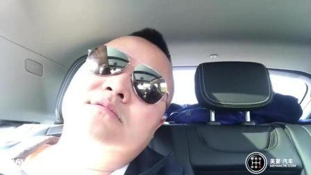 领克亲测第二天(上)︱痛恨黑心车商, 刘强西不推荐沃尔沃