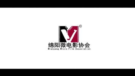 绵阳微电影《金康高科》拍摄花絮