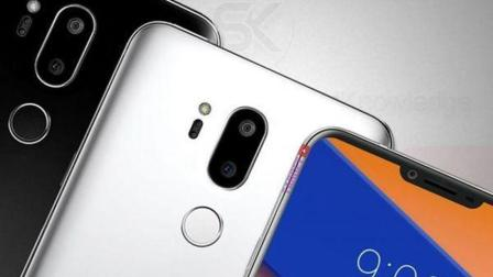 LG新旗舰LG G7 Neo渲染视频和谍照现身 5月发布