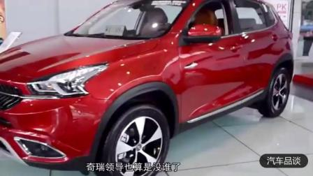 国产5大汽车品牌现状, 中国汽车领军品牌之间的对比