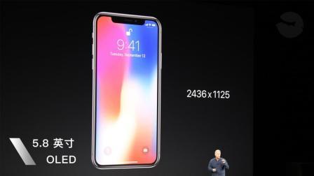 """「每日科技资讯」没得选! 外媒: 2018年会有更多的安卓""""iPhone X""""发布! /红米Note 5正式发布"""