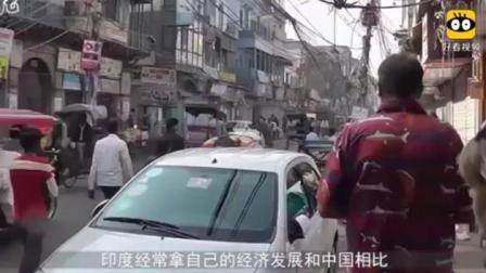 印度女婿来中国看望老丈人, 下车后哭了, 这是中国吗?