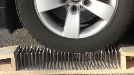 当汽车轮胎压在100颗钉子上会怎样? 结果出人意料, 一起来见识下